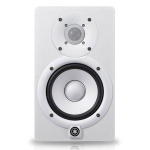 Monitor de Studio Yamaha HS5I Alb