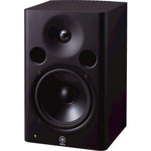 Monitor de Studio Yamaha MSP 7 Studio
