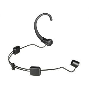 Microfon Headset Audio Technica BP892cw