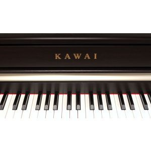 Pian Digital Kawai CA 98 R